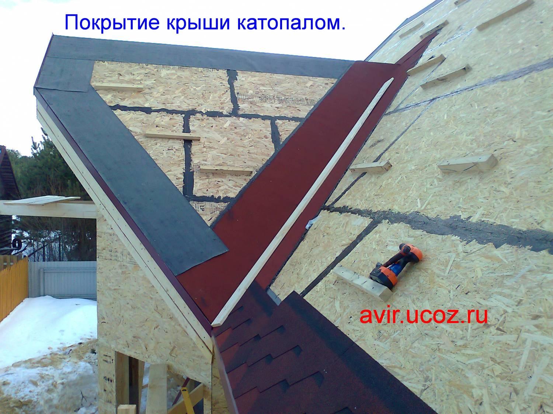 Строим крышу своими руками дом от фундамента до крыши